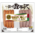 爽やか信州軽井沢熟成あらびき&ハーブポークウインナー 160g