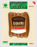 グリーンマーク 国産豚肉使用あらびきポークウインナー 100g