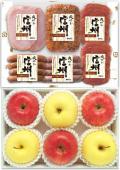 【りんごギフト】WKS-5360