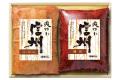 【信州】ロースハムと焼豚のセット S-320