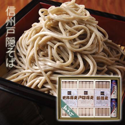 蕎麦饗宴 [商品番号TU-30]
