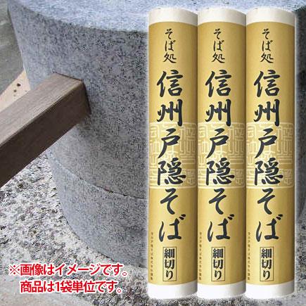 石臼一本挽信州戸隠そば(細切り)【乾麺】180g [商品番号T-2]