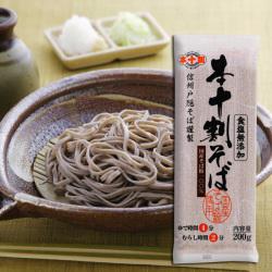 国産 本十割そば【十割乾麺200g】 [商品番号KJS-1]