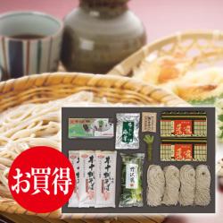 【送料無料】信州特産品石臼挽き生そばセットC [商品番号7A]
