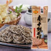(お徳用ボックス10%OFF)本十割そば【乾麺】200g×10袋 [商品番号ホ-10]