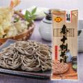 本十割そば【乾麺】200g×1袋 [商品番号ホ-1]