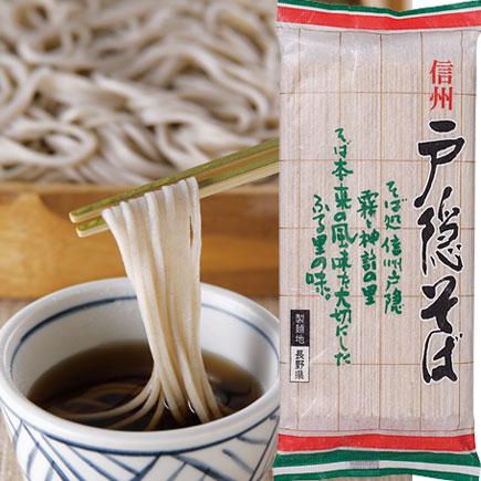 信州戸隠そば【乾麺】220g×1袋 [商品番号マ-5]