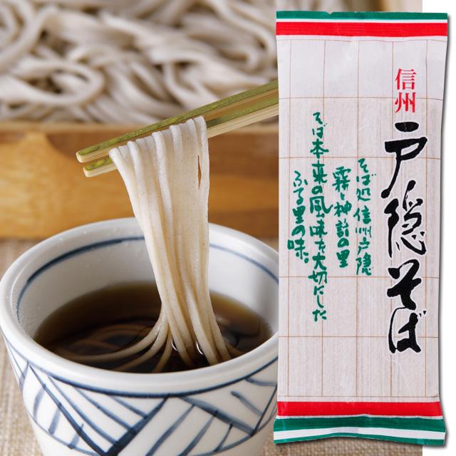 (お徳用ボックス)信州戸隠そば【乾麺】220g×10袋 [商品番号マ-10]