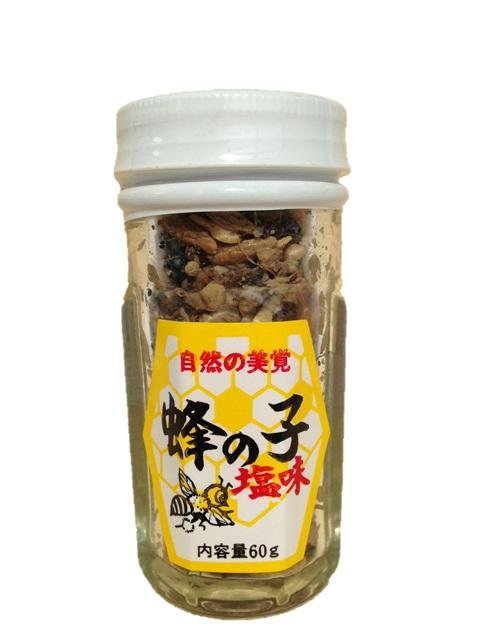 虫・昆虫食・蜂の子・塩味