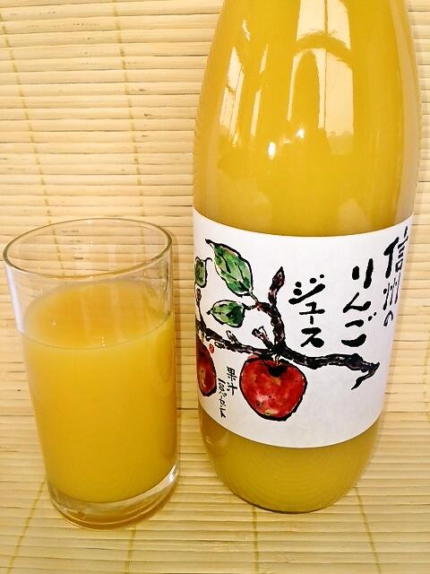 りんごジュース・千曲市・サンふじ