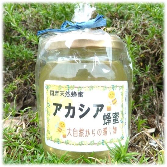 アカシア,ハチミツ,蜂蜜,産直市場