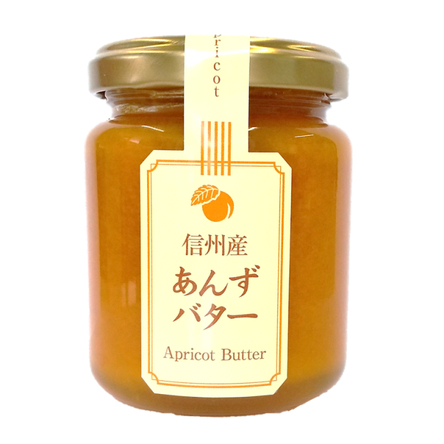 あんずバター,杏バター,千曲のあんず,あんず