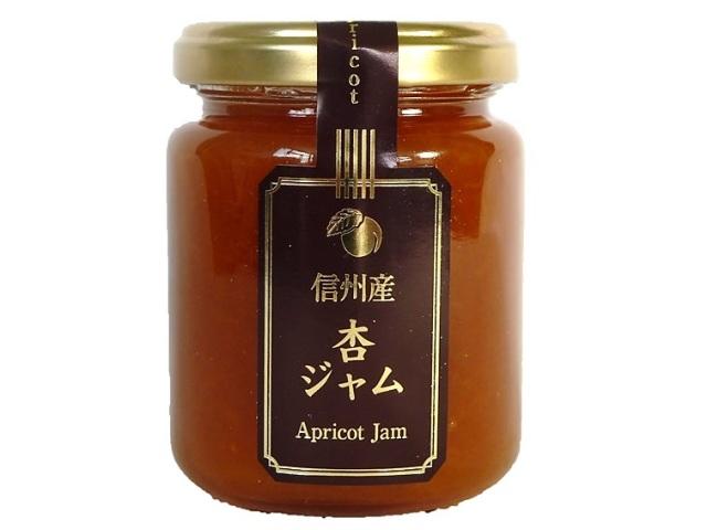 杏ジャム,杏,アプリコット,千曲市,信州,産直市場ヤマサン
