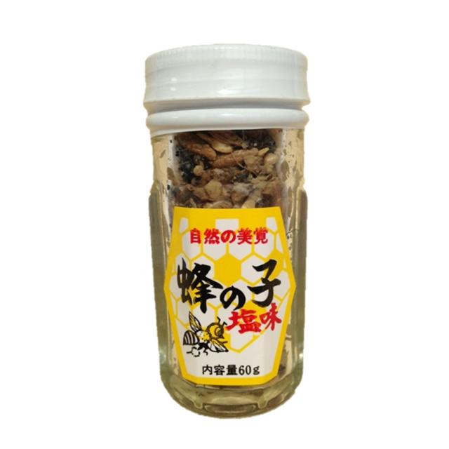 蜂の子 蜂の子塩 昆虫食