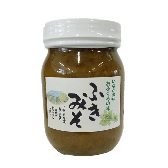 ふき味噌 ふきのとう フキノトウ 大容量