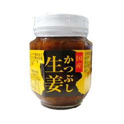 かつぶし生姜