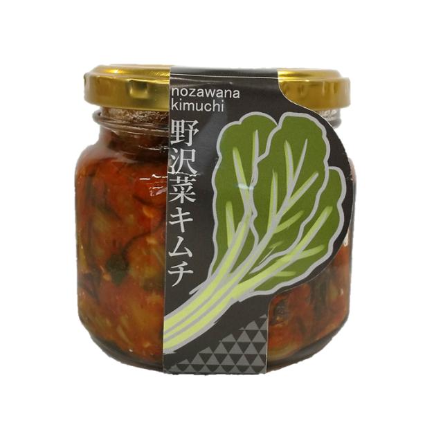 野沢菜キムチ
