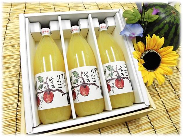 お中元,贈り物,セット物,リンゴジュース,サンふじ,りんご,産直市場ヤマサン
