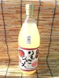 秋映,りんごジュース,産直市場ヤマサン