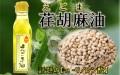 えごま油,αリノレン酸,老化防止