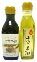 えごま油,アマニ油,産直市場ヤマサン