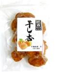 干し杏,杏,ドライフルーツ,千曲ブランド,産直市場ヤマサン