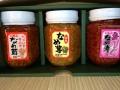 信州・須坂・北信濃えのき使用・愛情いっぱい/手作りなめ茸ビン詰200g3本セット(専用箱入り)