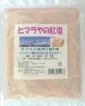 紅塩,ローズソルト,岩塩,ヒマラヤ