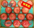 サンふじ,ふじ,りんご,長野,産直市場,信州