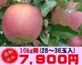 シナノスウィート,りんご,産直市場