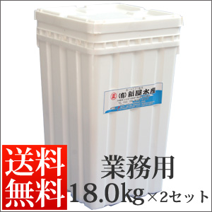 塩太もずく18kg×2セット【送料無料】※生産量の減少により販売を休止しております。