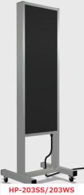 LEDサインボード【HP-203WS 両面・スタンドタイプ】