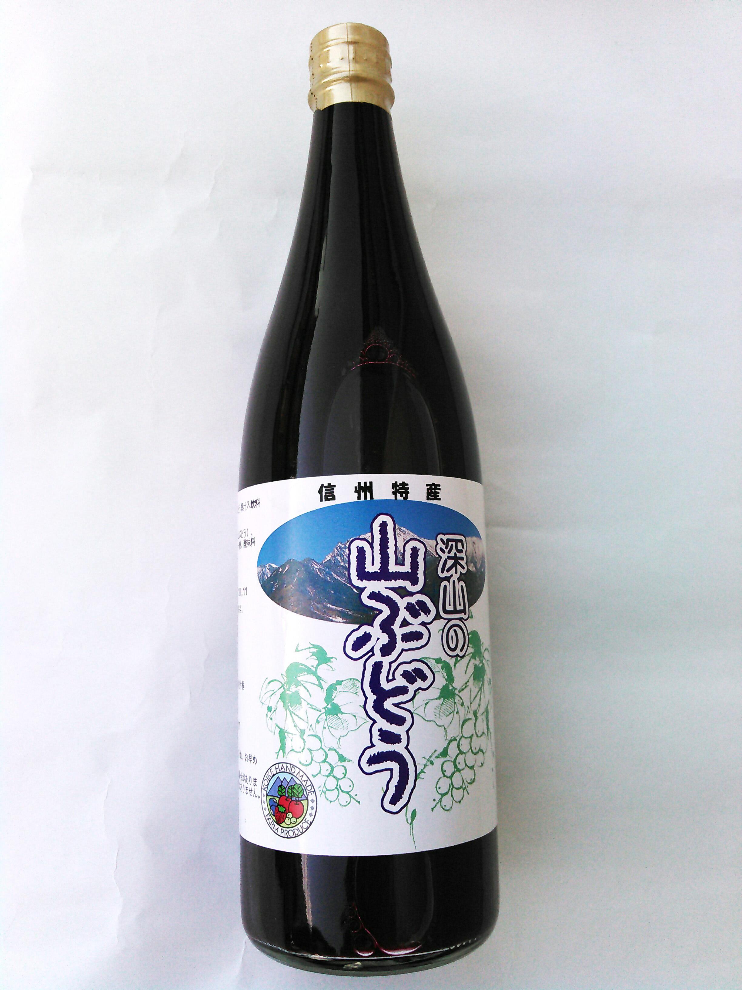 上伊那産山ぶどうジュース720ml