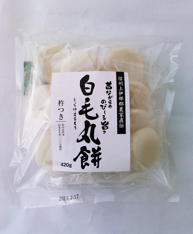白毛丸餅420g(13個入)1袋