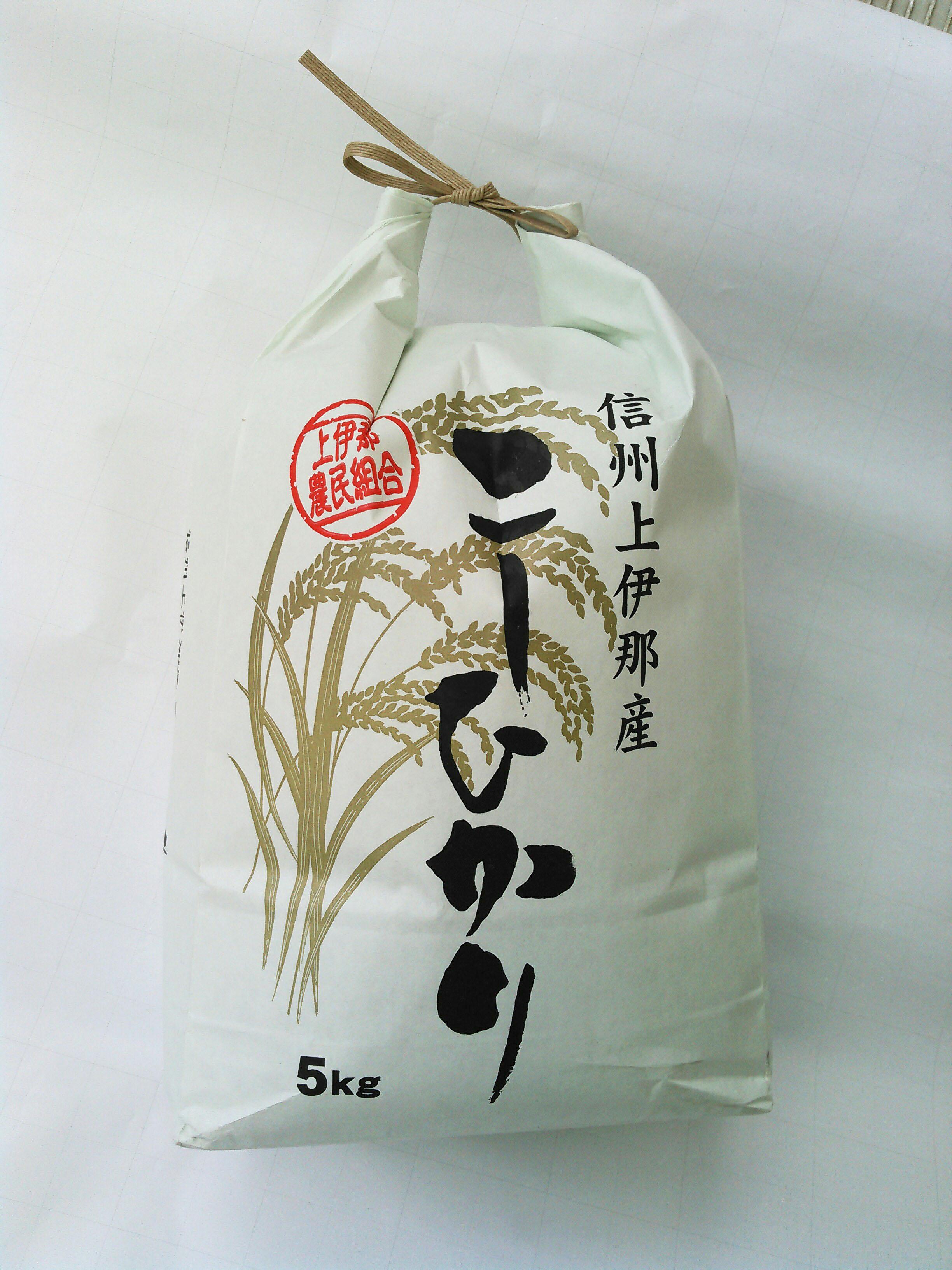 無農薬上伊那産コシヒカリ5kg(精白米)