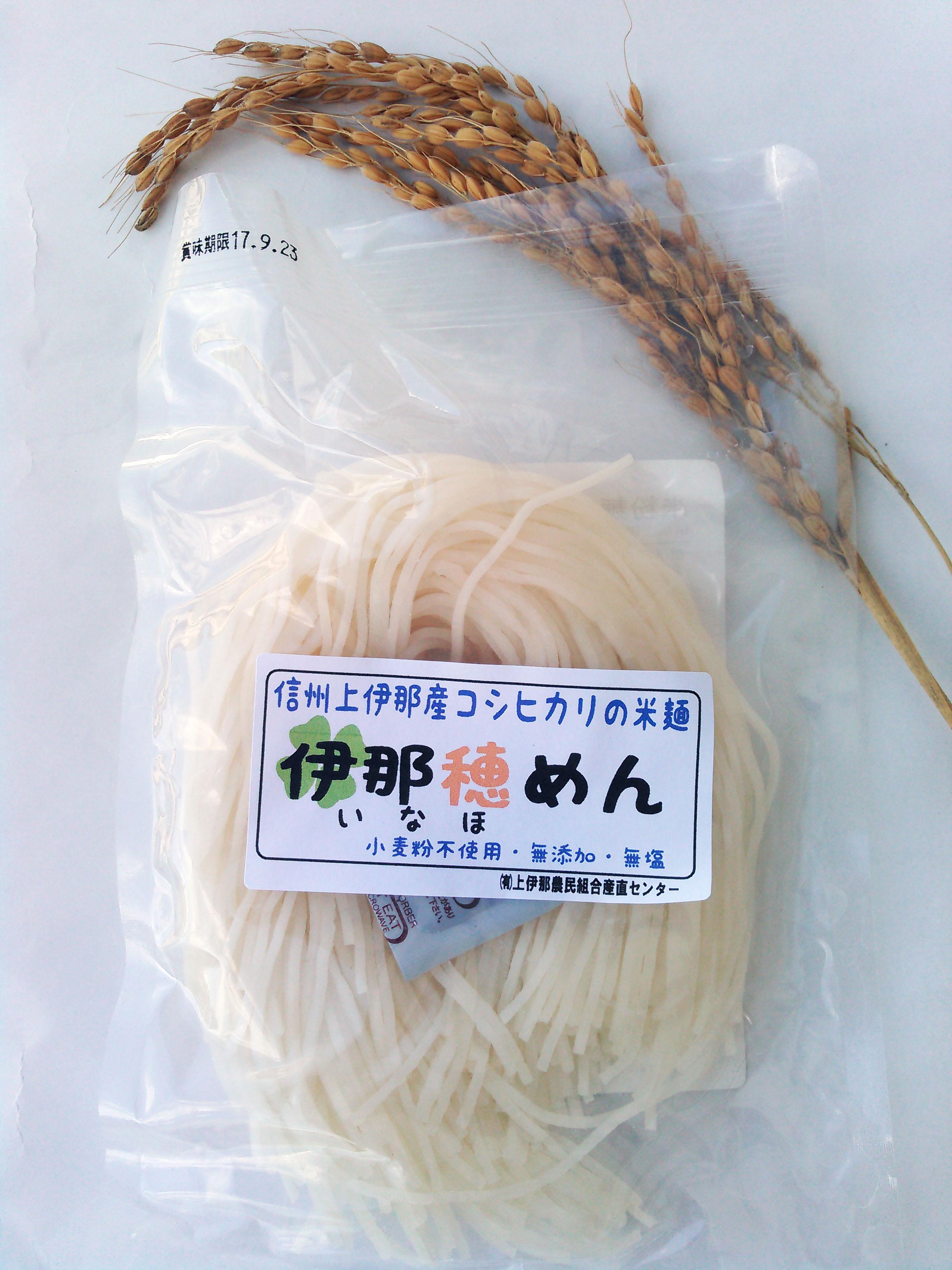 米麺「伊那穂めん」1食(120g)