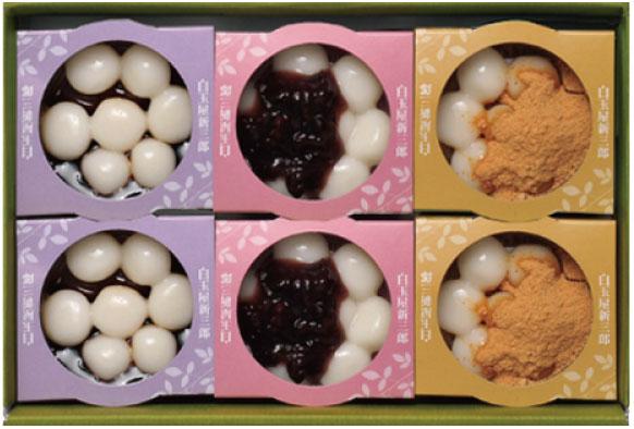【送料込】白玉甘味小鉢3種6個入セット