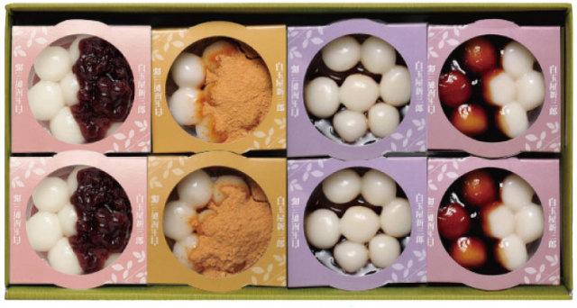 【送料込】白玉甘味小鉢4種8個入セット