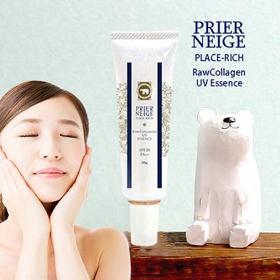 プリエネージュ プラセリッチ生コラーゲンUVエッセンス(30g) / さらっと使えて、しっとり潤う。気になる白浮きなし!プラセンタたっぷりお肌にうれしい美容液の日焼け止め