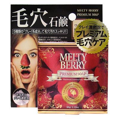 【販売終了】メルティベリープレミアム 毛穴用ソープ(60g)