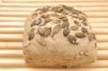 栄養素満点!かぼちゃの種がタップリのシンプルなハードパン『キュルビスブロートヘン』♪