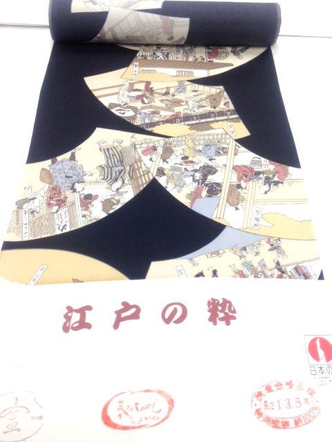 正絹襦袢・手縫いお仕立て付き135