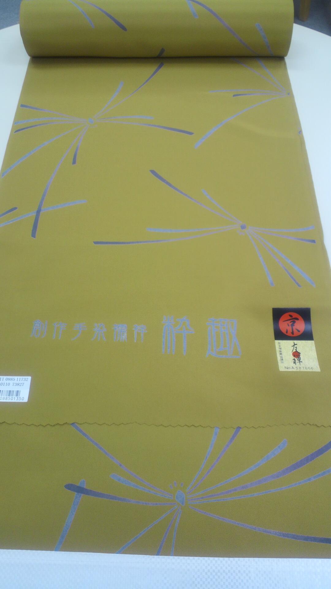 正絹襦袢・手縫いお仕立て付き105