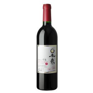 平泉ラベルワイン ヤマソービニオン/赤/甘口