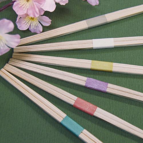 箸帯雅カラー