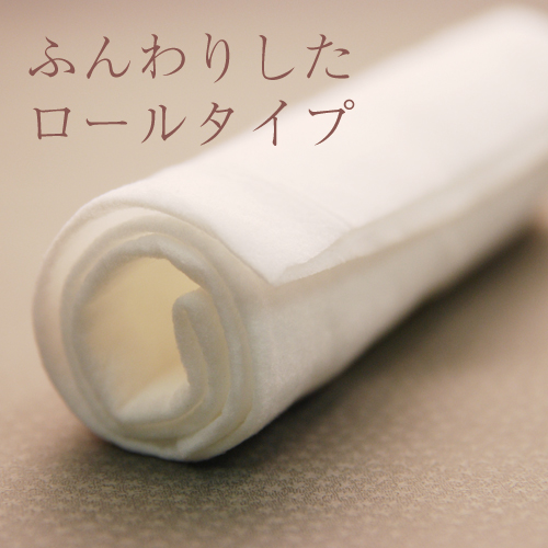 紙おしぼりフロールプレミアム150本入