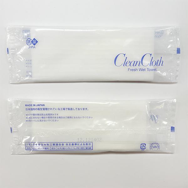 クリーンクロス180(平型) 1500本入