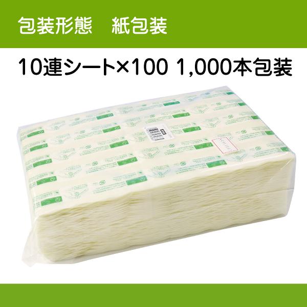 ペーパースプーンA包装形態紙包装