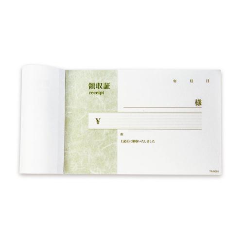単式領収書tr-5001