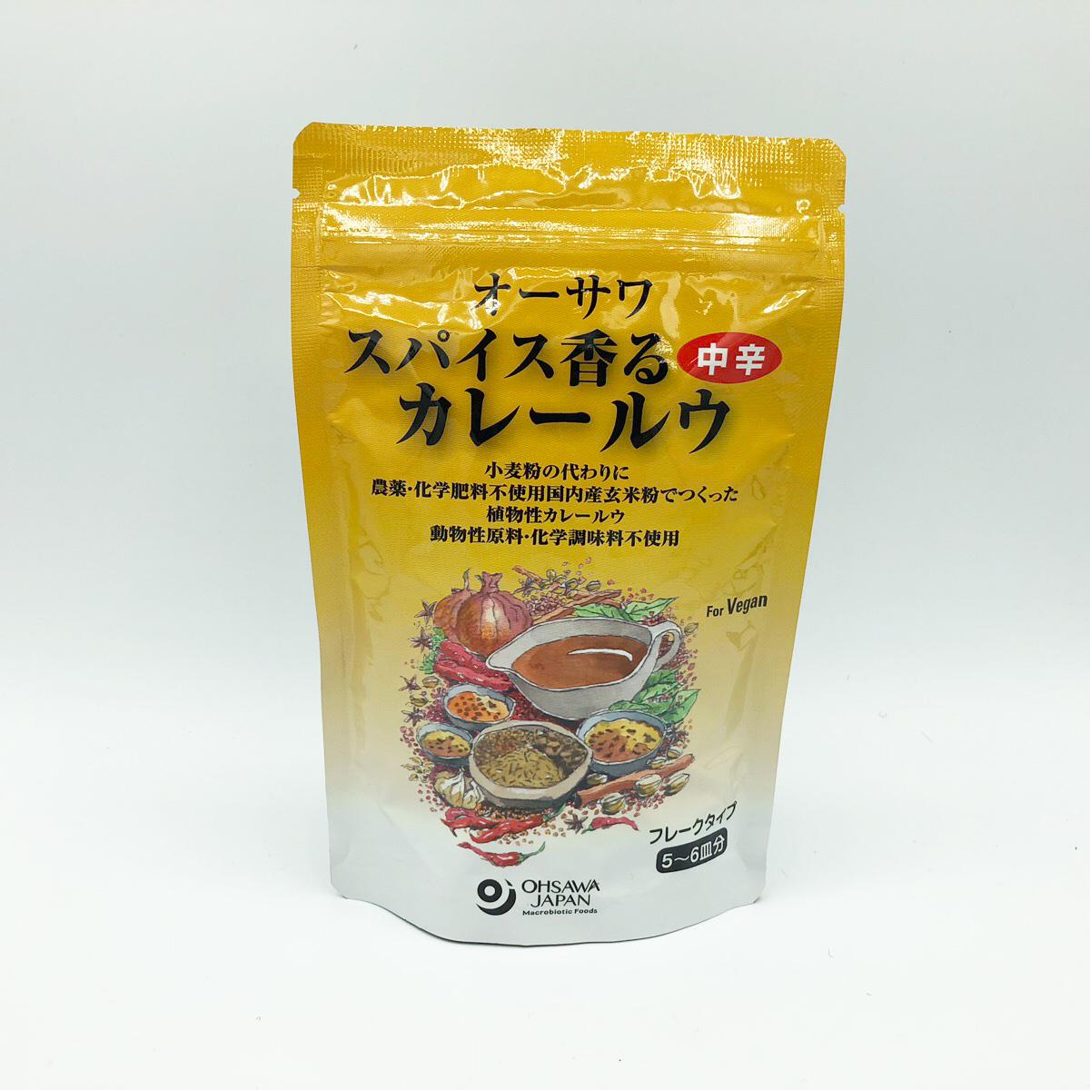 オオサワスパイス香るカレールウ(中辛)